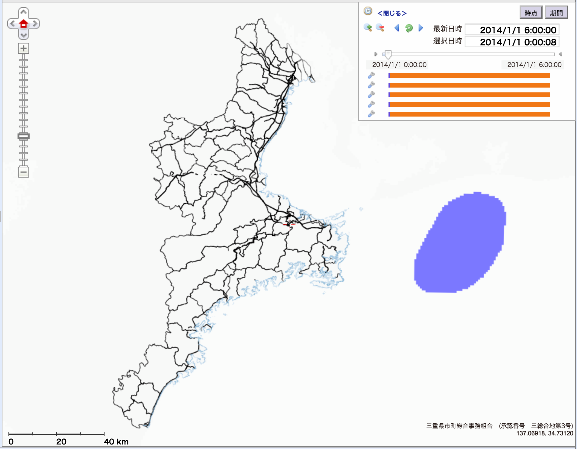 map-8sec