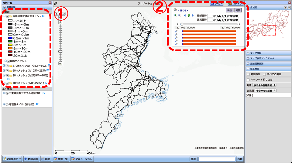 map-init