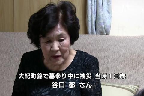 昭和東南海地震体験談・証言