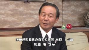 伊勢湾台風体験談映像