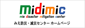 Midimic