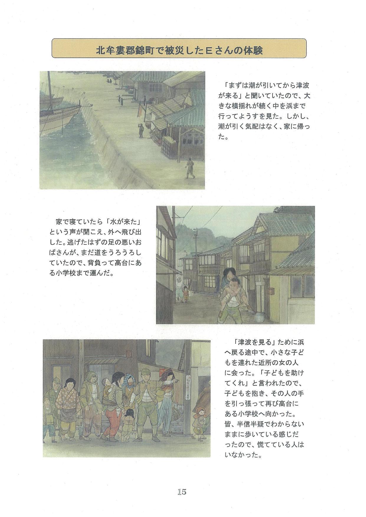 20171208-02_ページ_15