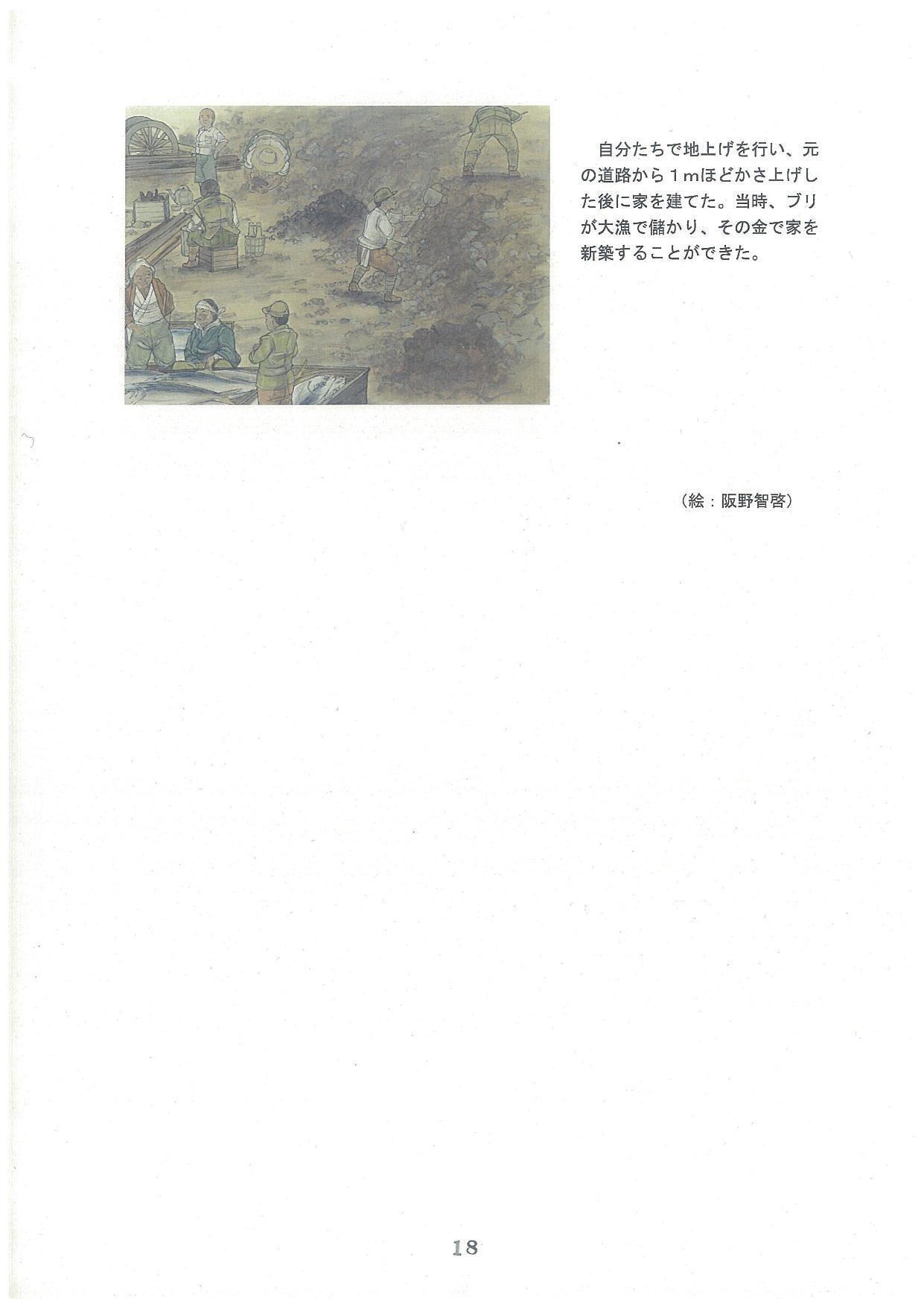 20171208-02_ページ_18