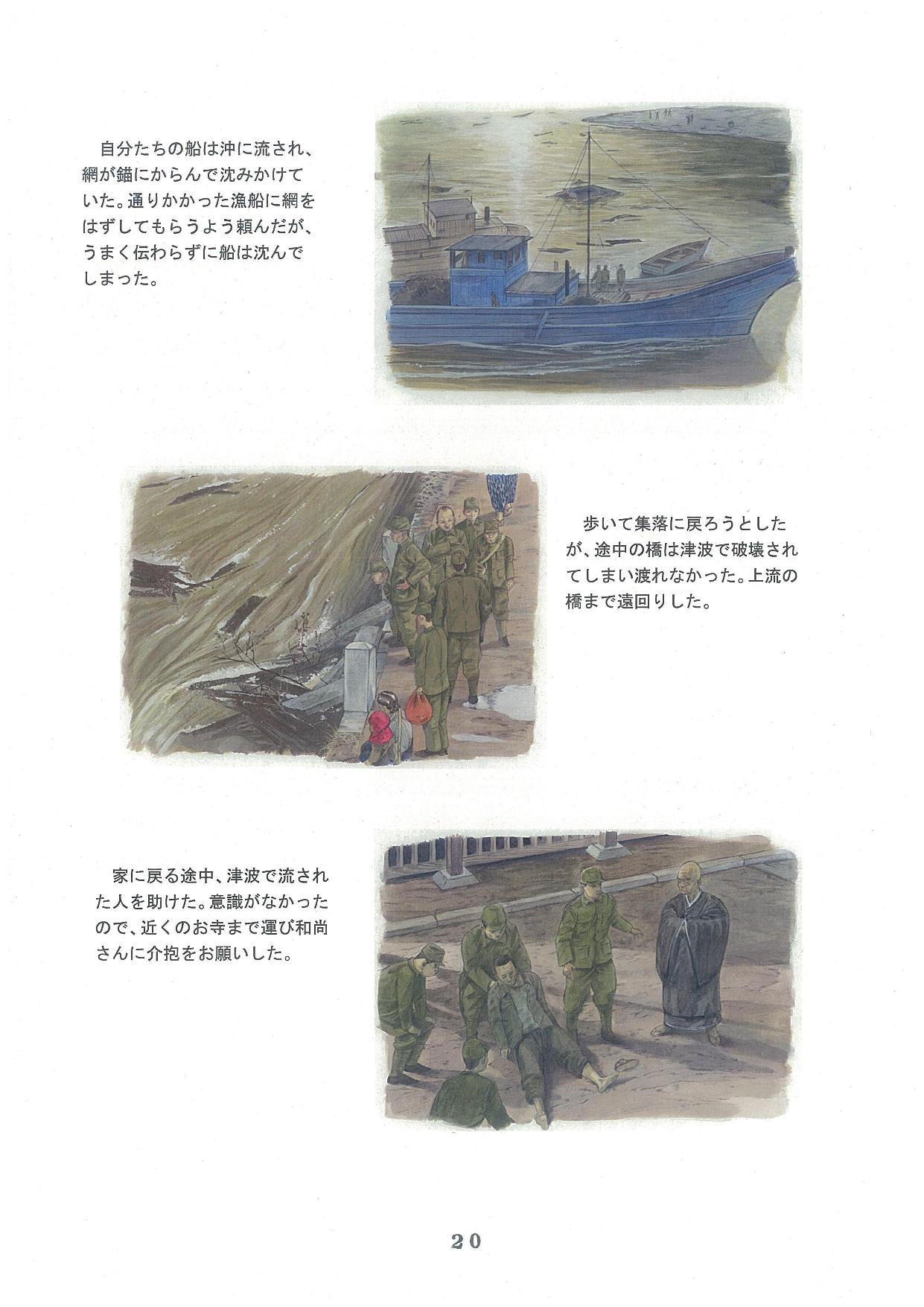 20171208-02_ページ_20