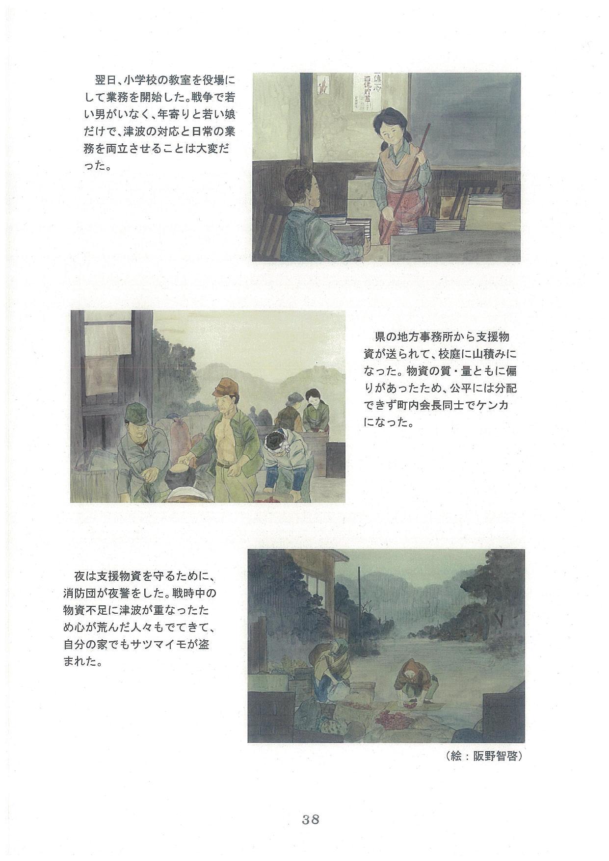 20171208-02_ページ_38