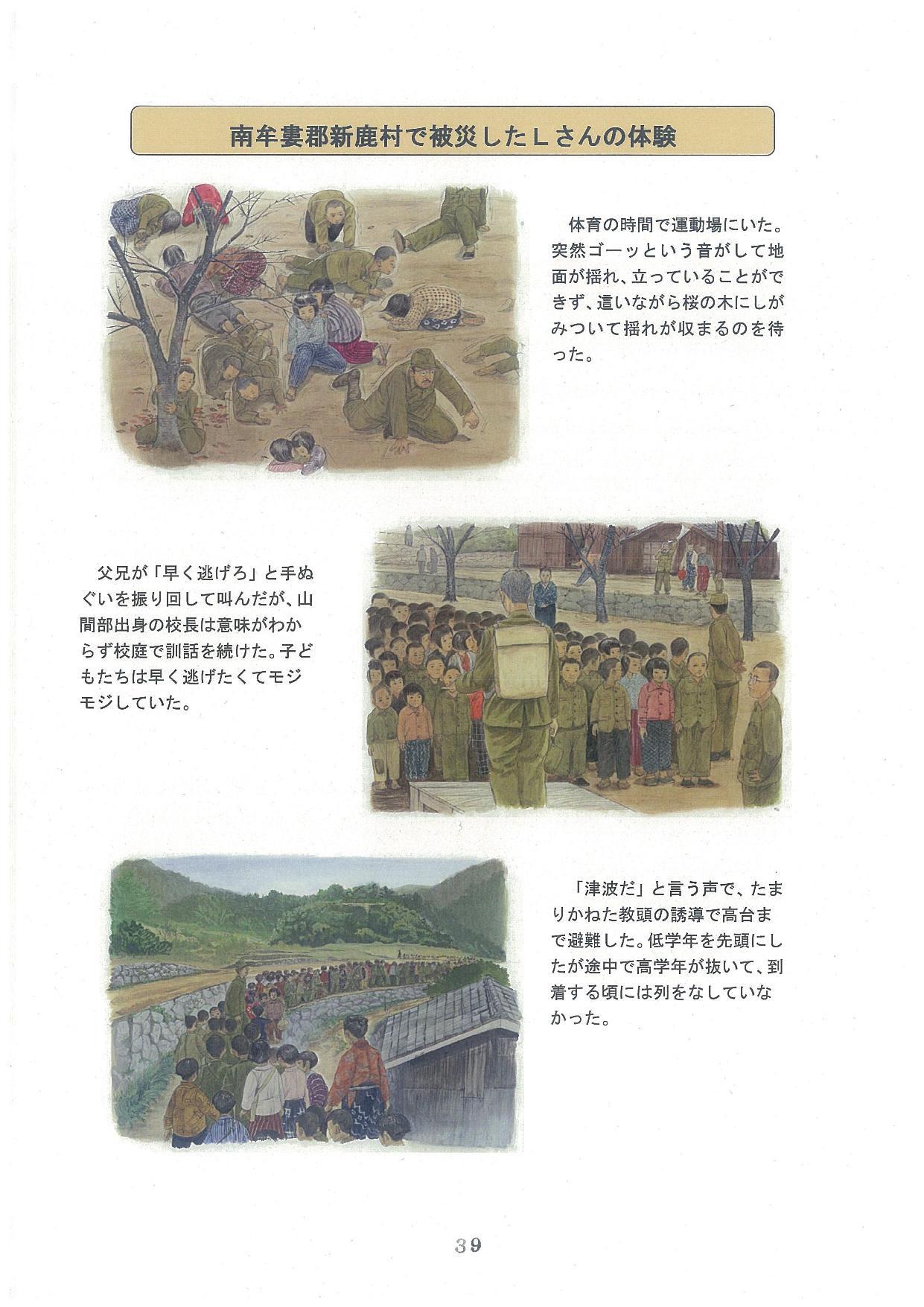 20171208-02_ページ_39