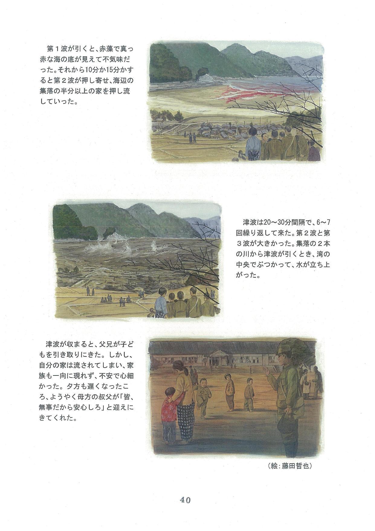 20171208-02_ページ_40