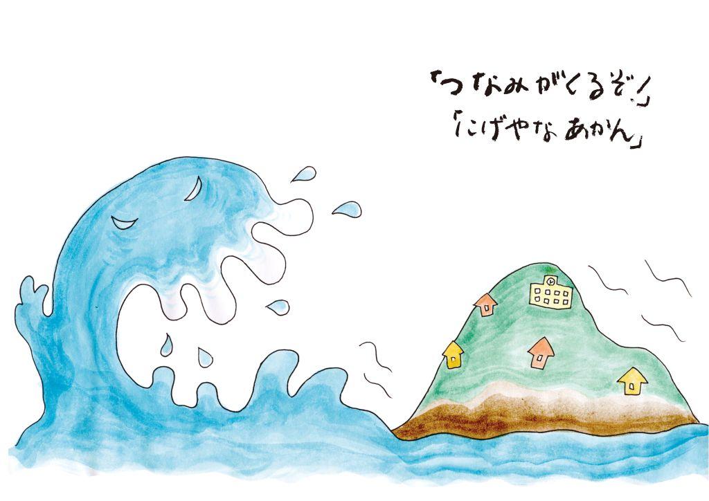 kamisibai-01_01