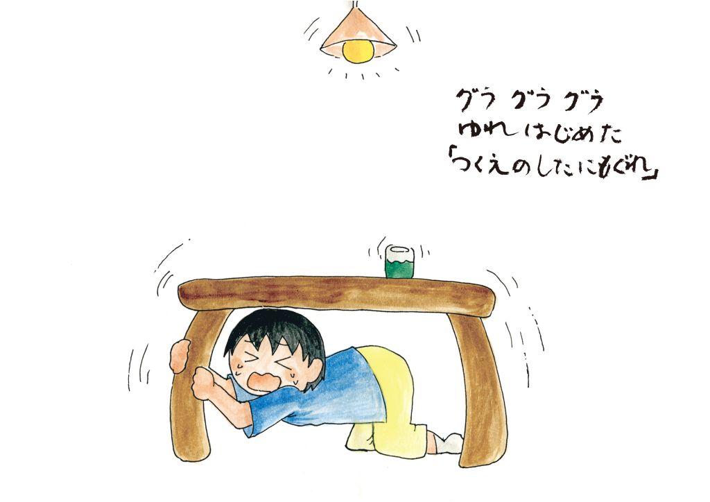 kamisibai-01_02