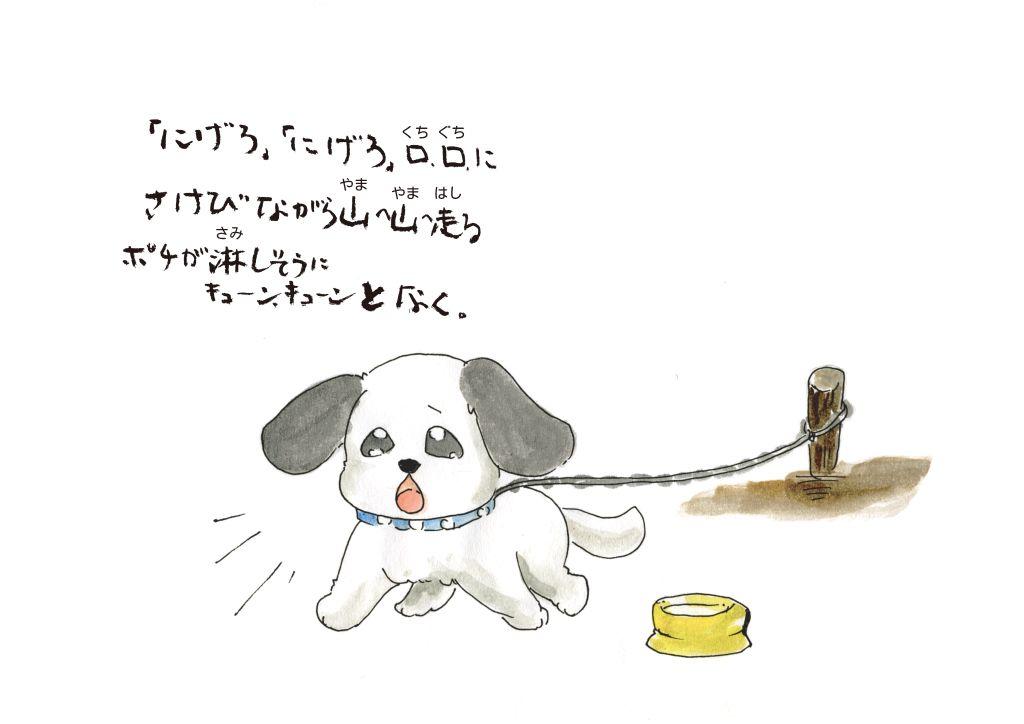 kamisibai-01_04