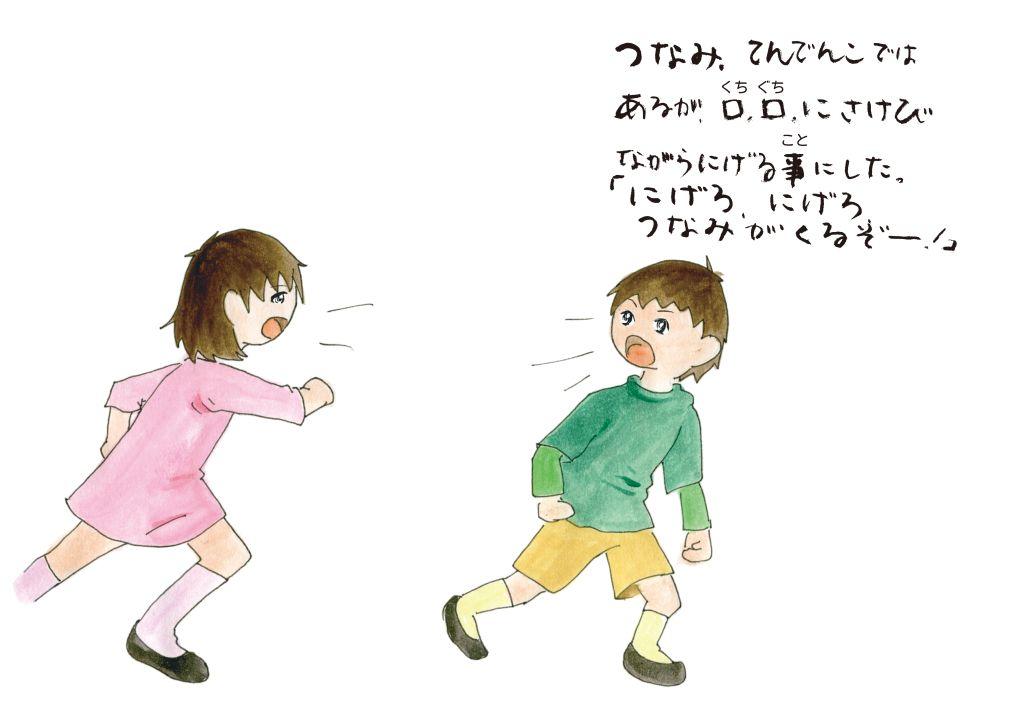 kamisibai-01_05