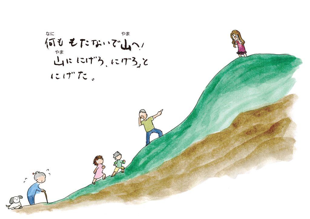 kamisibai-01_06