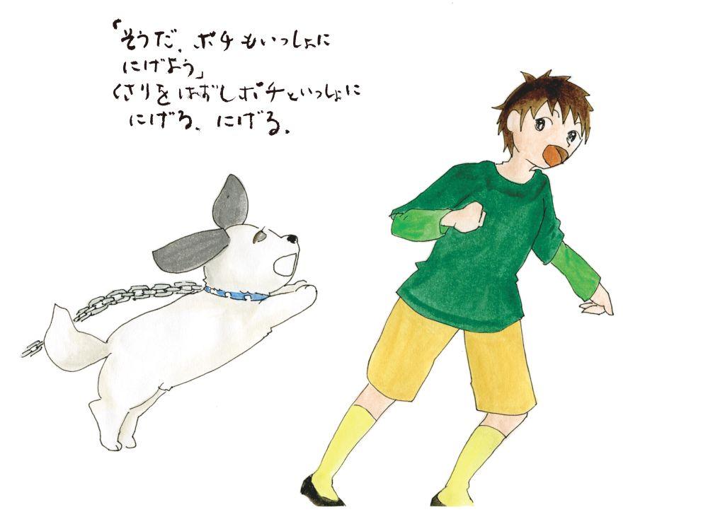 kamisibai-01_07