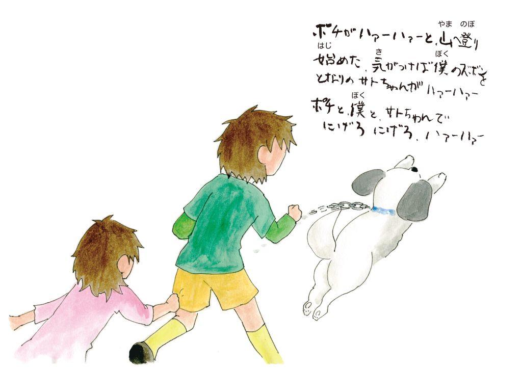 kamisibai-01_08