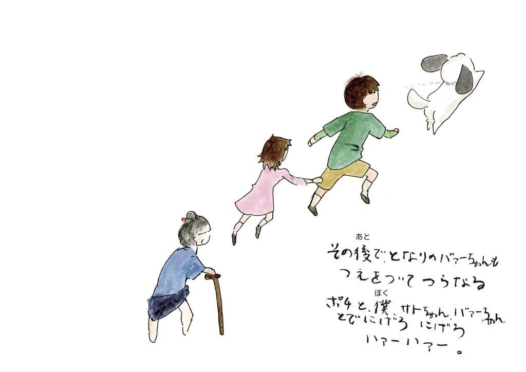 kamisibai-01_09