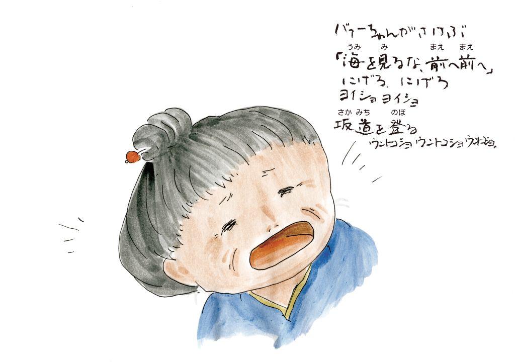 kamisibai-01_10