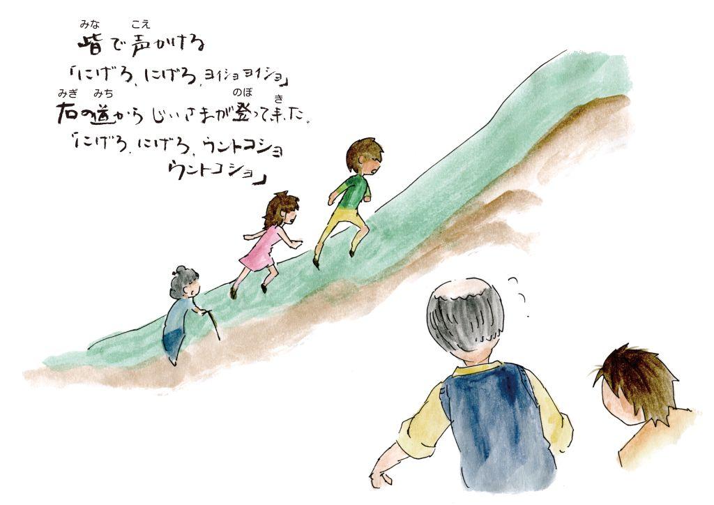 kamisibai-01_11