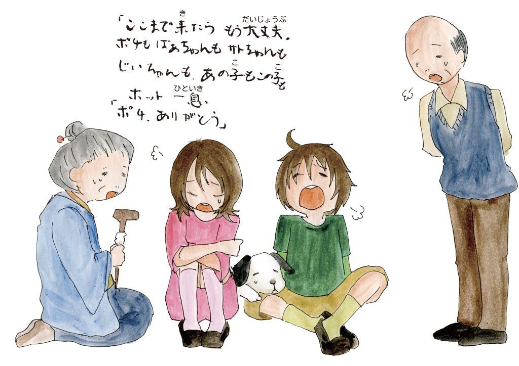 kamisibai-01_12