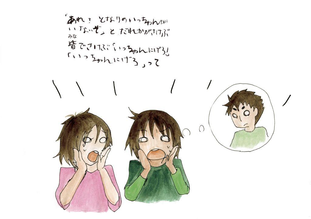 kamisibai-01_13