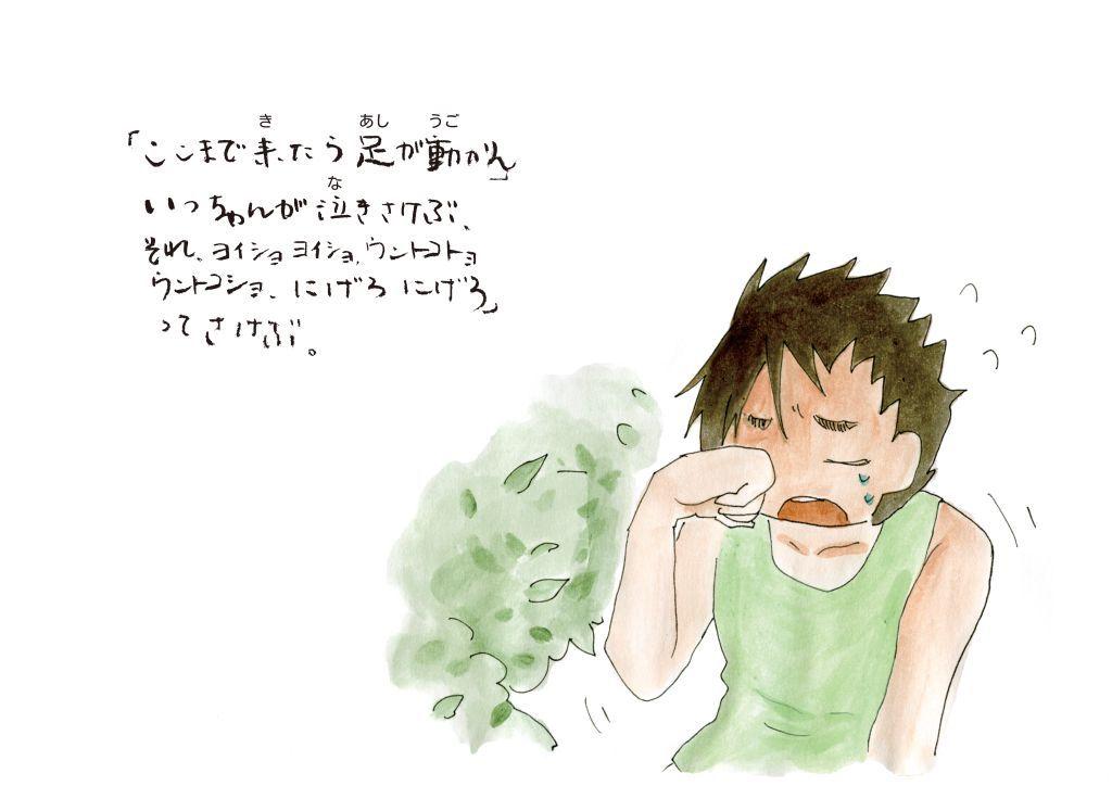 kamisibai-01_14