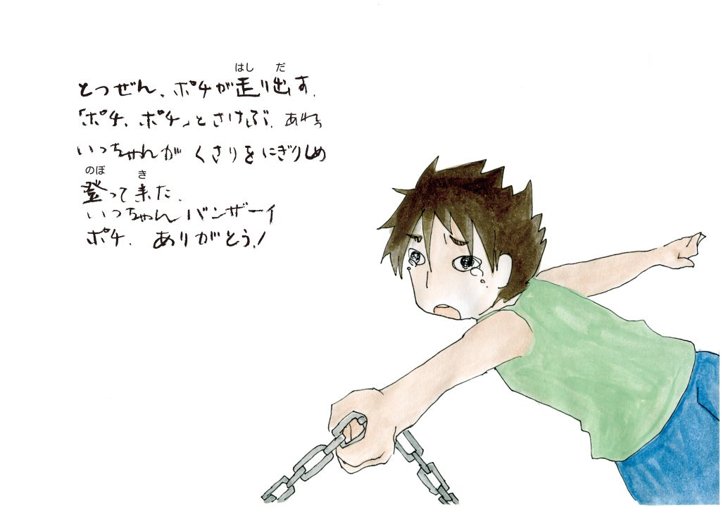 kamisibai-01_15