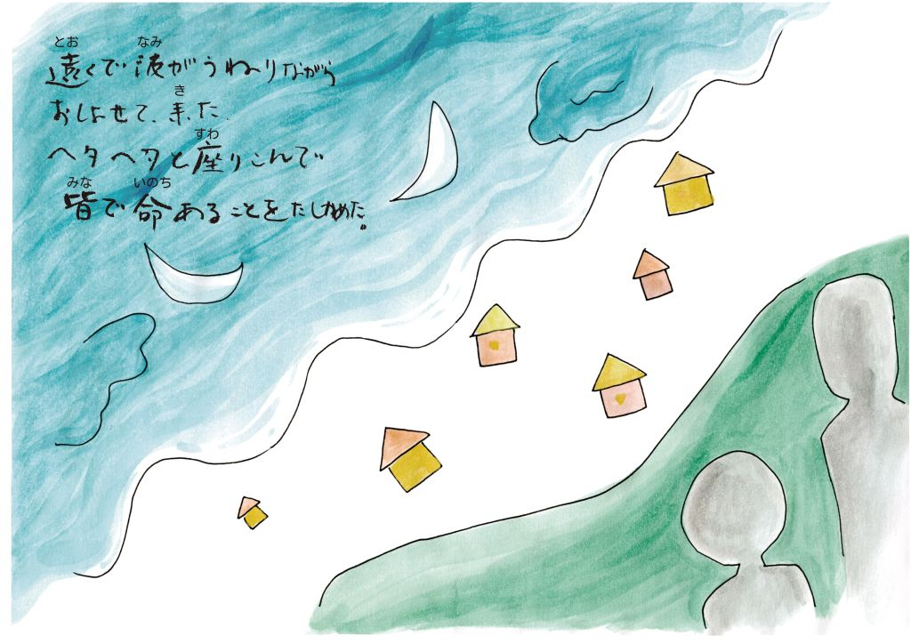 kamisibai-01_17