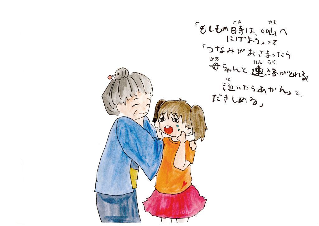 kamisibai-01_19