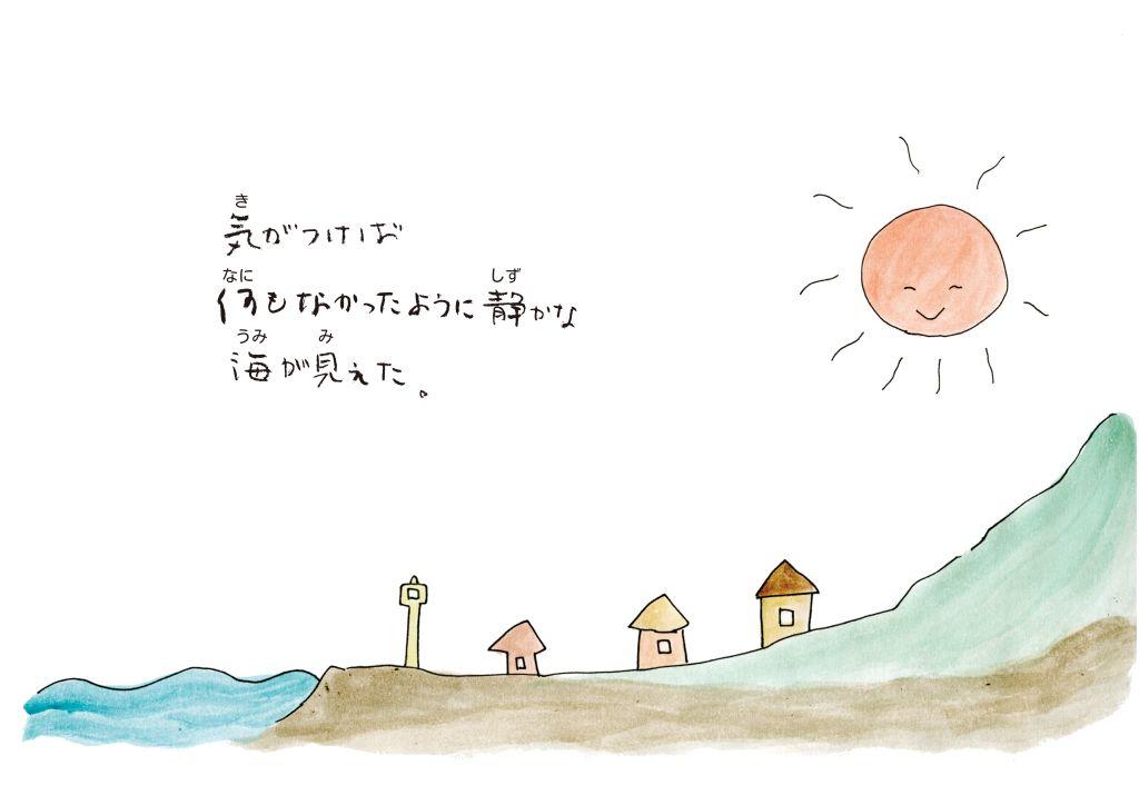 kamisibai-01_20