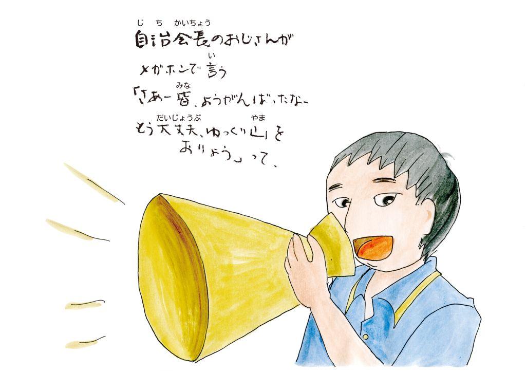 kamisibai-01_21