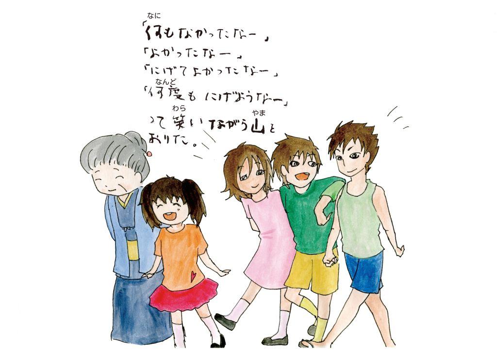 kamisibai-01_22