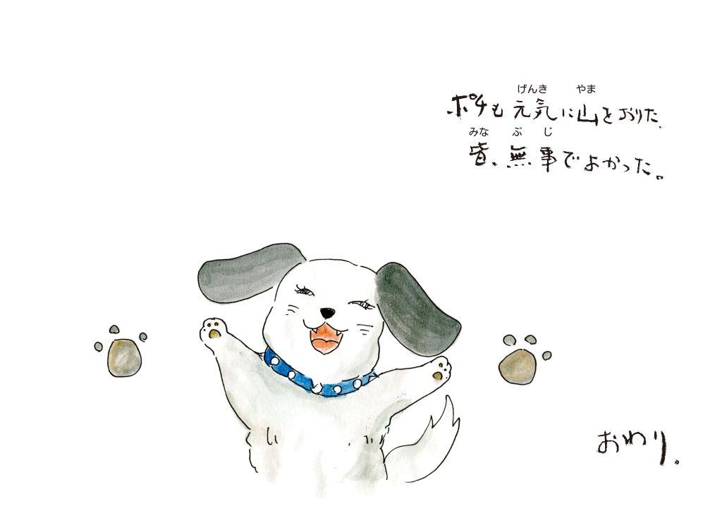 kamisibai-01_23