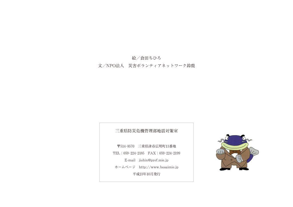 kamisibai-01_24