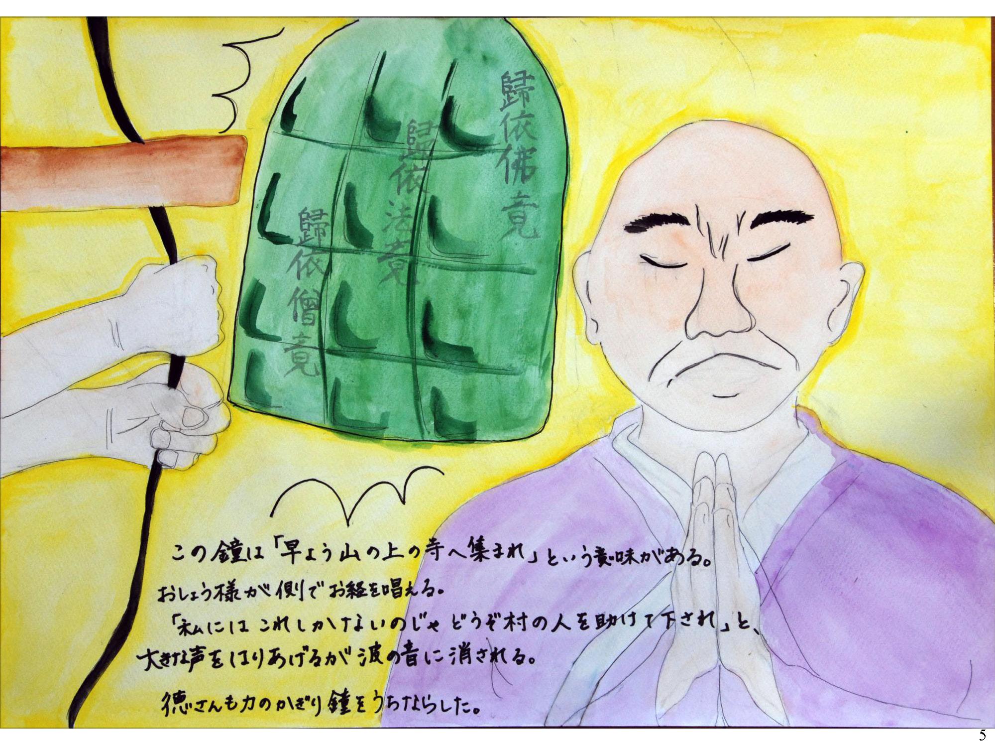 kamisibai-03_ページ_05