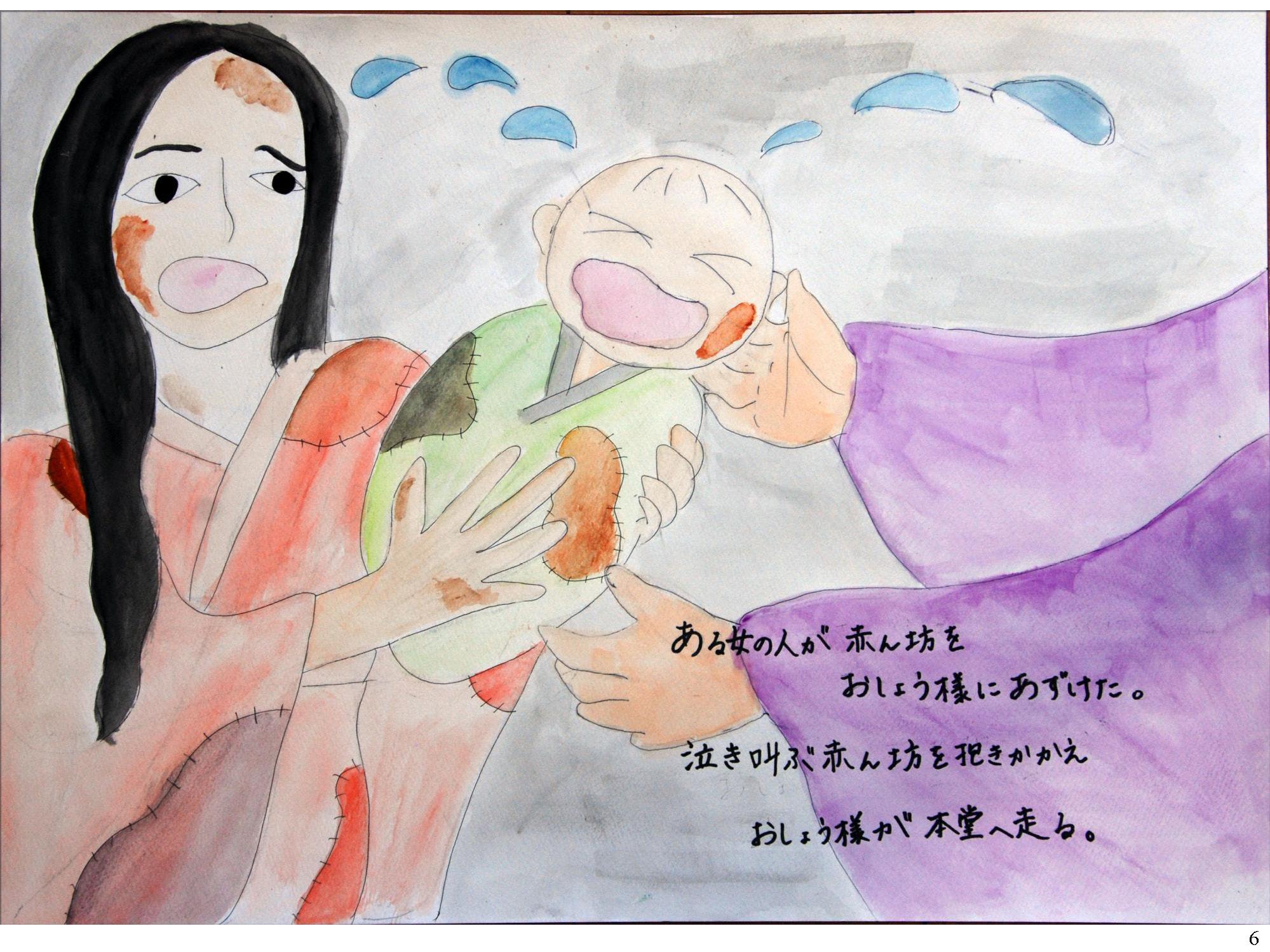 kamisibai-03_ページ_06