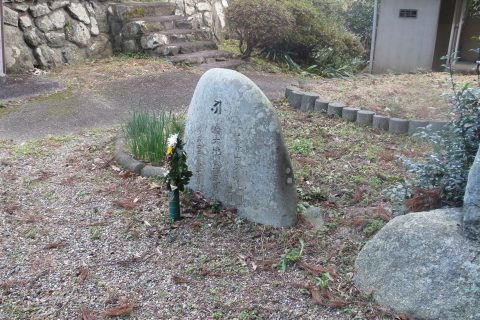地震・津波の碑